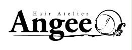 【美容室Angee】福岡県大牟田市/人気の美容室/美容院/ヘアサロン/アンジー/荒尾市柳川市南関町周辺